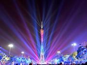 广州灯光节今起需预约进场 每个身份证只能预约一次