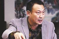广州政协:增设农业和农村委员会 另有2个委员会更名