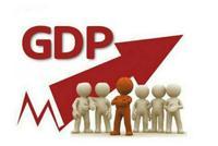 广州去年GDP预计2.3万亿元 同比增长6.5%左右