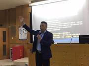 马晓彬老师分享 激发学习动机提升自律自控