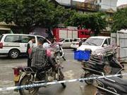 广东清远纵火案嫌疑人已锁定 警方悬赏20万元抓捕