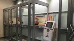 广州自助银行服务排行:五大行表现平平 华兴银行垫底