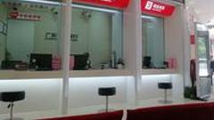 银行大堂服务排行:平安居首 建行倒数 广州银行垫底