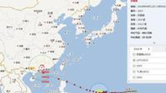 17级超强台风袭来 广州地铁:运行或受影响