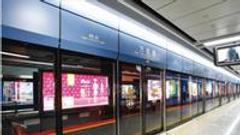 广州地铁启动预案应对双台风 高架及地面段或停运