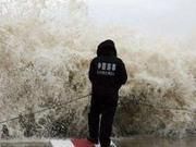 """广东海事局启动Ⅱ级响应防御超强台风""""山竹"""""""
