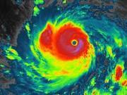 """""""山竹""""很可能粤西登陆 中心附近最大风力17级以上"""