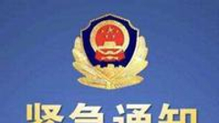 紧急通告:16日中午12时起 广州全市停市!