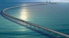港珠澳大桥开展首次三地联合试运行 为全线开通准备