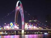 广州国际灯光节今晚正式开幕 共有40组灯光作品
