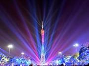 广州国际灯光节今晚开幕 花城广场将采取全围闭措施