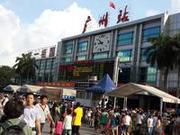 务工流、学生流等集中返穗 广铁开行112列夜间高铁
