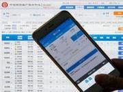 广铁2月14日余票信息:长沙开往北京、青岛有余票