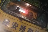 网友租用GoFun共享汽车高速上突然没电 无辜产生一笔费用