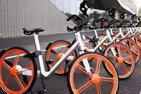 六部门:共享单车企业原则上不得收取用户押金