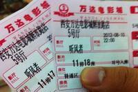 """深圳推出电影票""""退改签""""标准 24小时以上免手续费"""