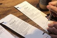 探访王源吸烟餐厅未张贴禁烟标识 店长表态近期整改