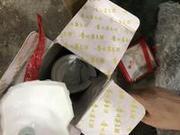顺丰寄送6瓶原装飞天茅台 因包装不当1瓶被打碎