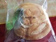 沃尔玛京东旗舰店买到发霉面包 客服称只能退货