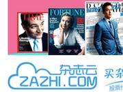 网上订阅杂志逾期3个月未发货 退款竟要30个工作日