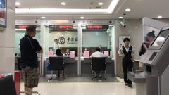 银行周末服务调查:四成效率有待提高 社区银行被吐槽