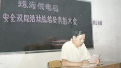段光辉:光辉岁月 | 庆祝改革开放40年·述说
