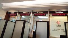 银行午间服务:普通用户被差别对待 南粤拒绝换零
