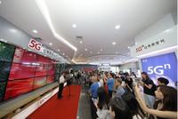 五新联通5G先锋 广东联通举行首届国企公众开放日