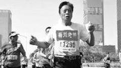 71岁已跑30多个马拉松 钟延炎:跑步让我越来越年轻