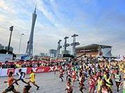 方便广马参赛选手出行 地铁2线首班车5:30开始运营