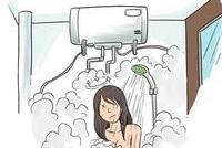 广州增城一周3人洗澡时中毒身亡 最年轻女子36岁