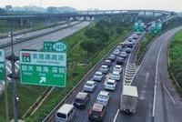 广东高速元旦假期高峰日车流量将超500万车次