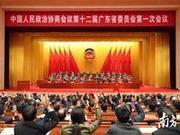 十二届广东省政协主席、副主席、秘书长简历公布