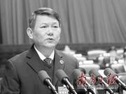 广东省检察院5年公诉75万人 查处厅级以上干部234人