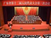 广东选出162名全国人大代表 最小生于1988年