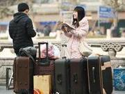 返校高峰到 广州站设学生专窗提供自助行李搬运服务
