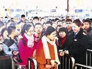 广铁迎来节后学生客流返程高峰 昨日发送旅客156万人