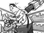 """20岁男子到超市""""蹭吃蹭喝"""" 做贼心虚回莞务工被拘"""