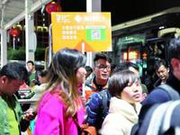 春运第二波返程客流高峰 南站旅客到发量达55.2万人