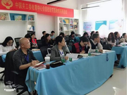 首批讲师加入全国关爱社区教育的公益行列