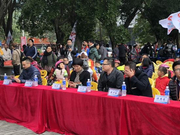 2017年江门市第三届轮滑马拉松开幕