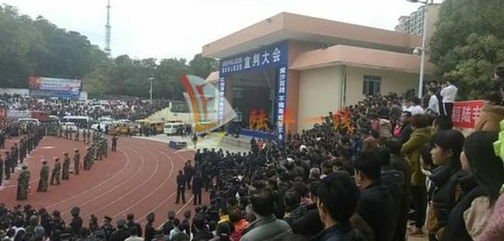 广东宣判大会:10人被执行死刑