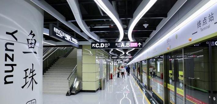 地铁13号线试乘
