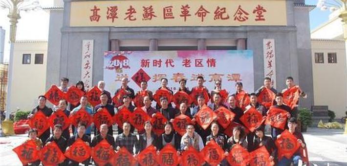 广东32位知名书法家齐聚惠州 挥毫泼墨写春联赠群众