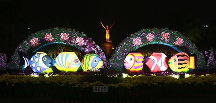 湛江市民多种方式欢乐过大年