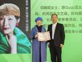 """""""夏天基金""""成立两周年暨慈善义卖会活动在京举行"""