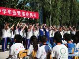 圆农民工子女上学梦:用爱筑成蒲公英中学新校舍