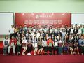 中国好公益平台品牌创建机构加速营2017北京班结营