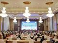 首届中国孕产妇心身健康论坛在川召开