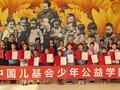 """中国儿童少年基金会""""寻找年味""""系列活动启航"""